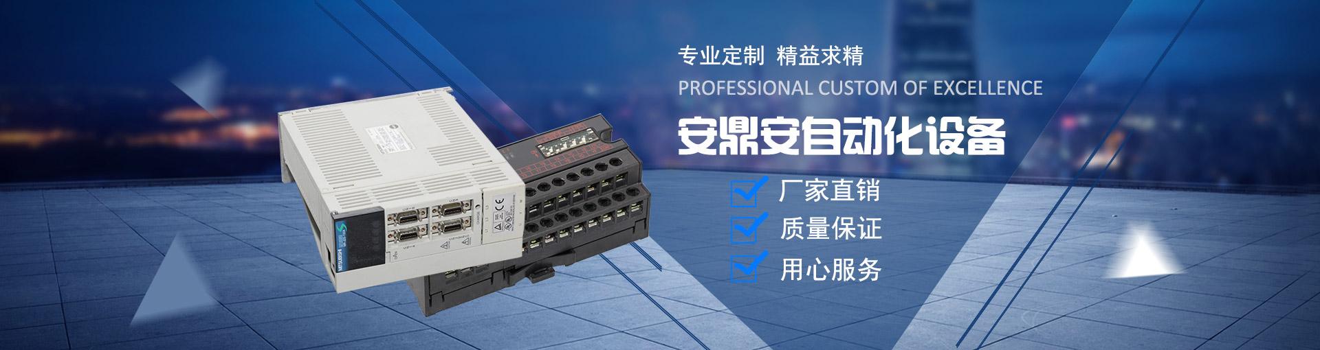 PLC编辑器