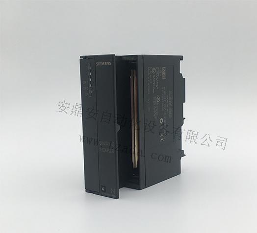 西门子S7-300 197-1LB00