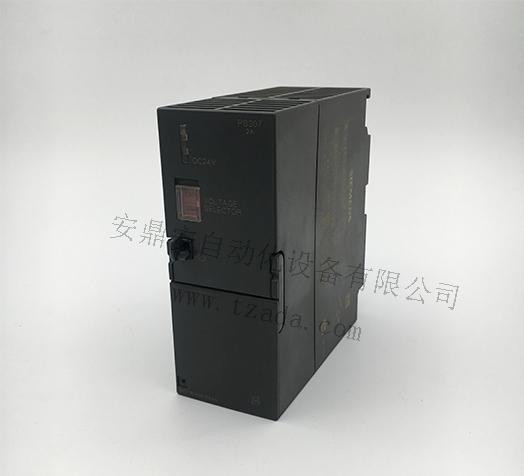 西门子S7-300 307-1BA00