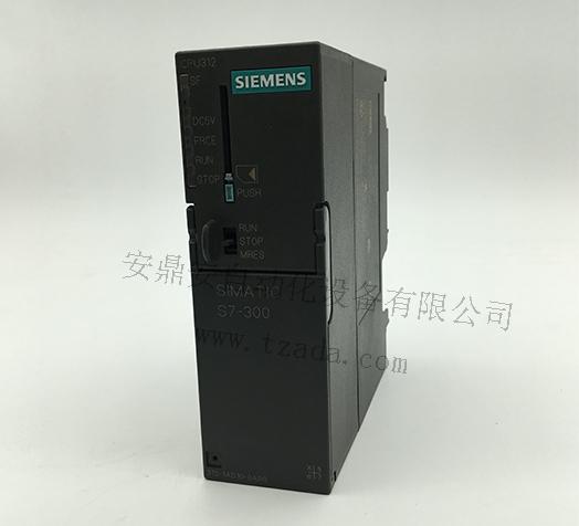 西门子S7-300 312-1AD10