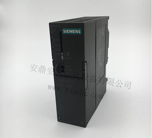 西门子S7-300 314-1AF10