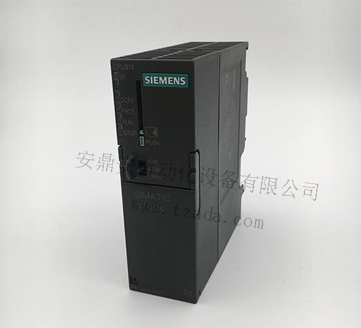 西门子S7-300 314-1AF11
