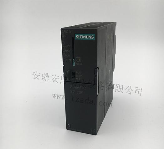 西门子S7-300 314-1AG13