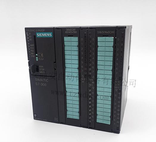 西门子S7-300 314-6EH04