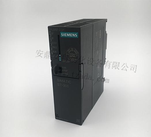 西门子S7-300 315-6FF01
