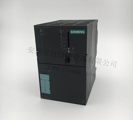 西门子S7-300 317-2EJ10