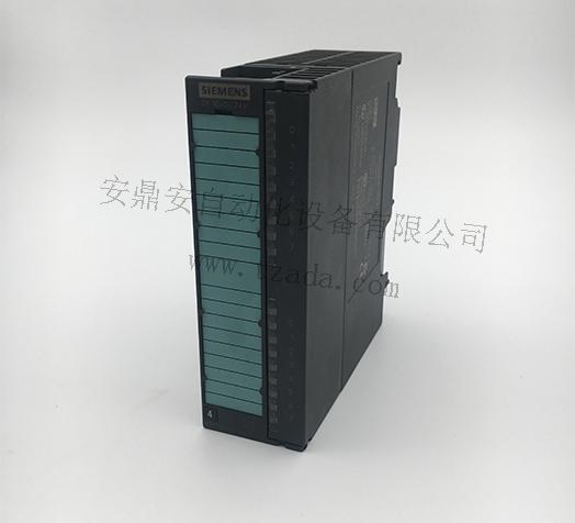 西门子S7-300 321-1BH02