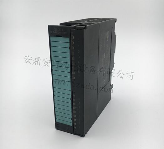 西门子S7-300 321-1FH00