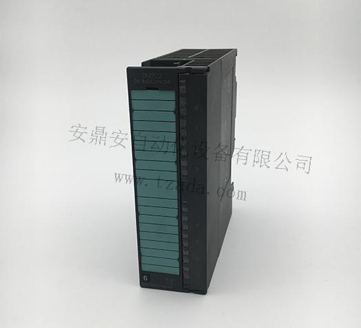 西门子S7-300 322-1BF01