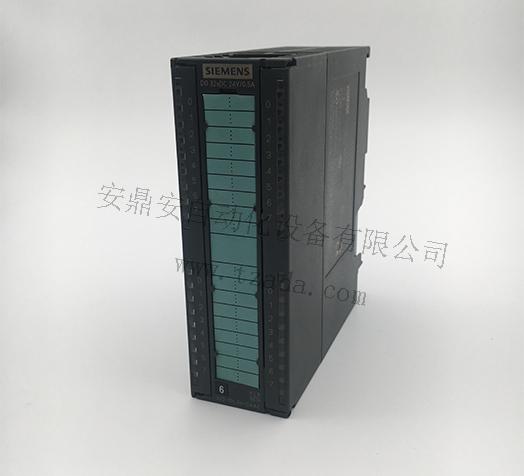 西门子S7-300 322-1BL00