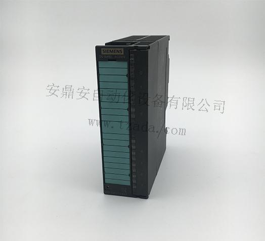 西门子S7-300 322-1HF01