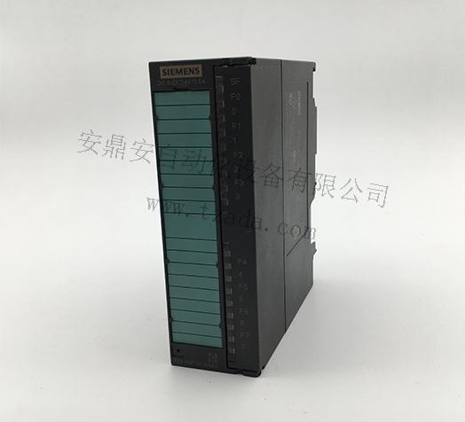 西门子S7-300 322-8BF00