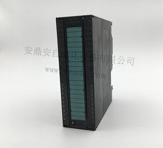 西门子S7-300 322-8BH01