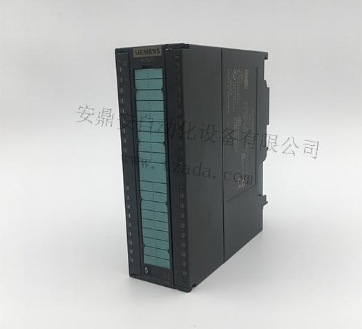 西门子S7-300 331-7PF11
