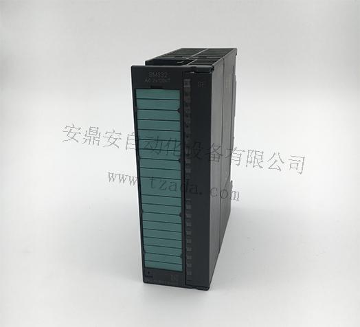 西门子S7-300 332-5HB01