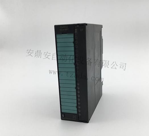 西门子S7-300 332-7ND02