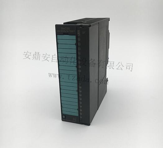 西门子S7-300 335-7HG01