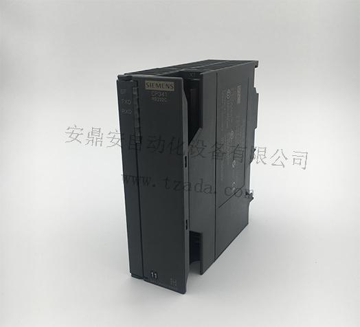 西门子S7-300 341-1AH02