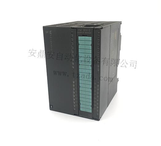 西门子S7-300 350-2AH00