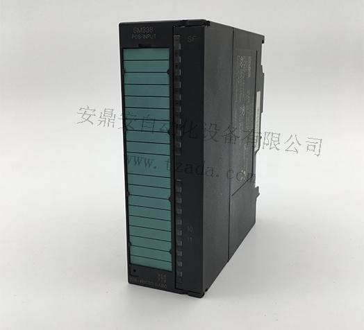 西门子S7-300 338-4BC01产品